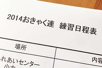 2014-04-10 09.52.46.jpg