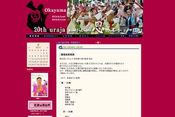 スクリーンショット 2013-08-12 18.50.57.jpg