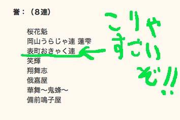 スクリーンショット 2013-08-12 18.51.20.jpg