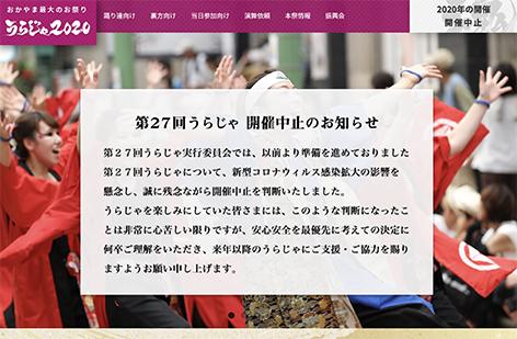 スクリーンショット 2020-06-26 13.03.09.jpg